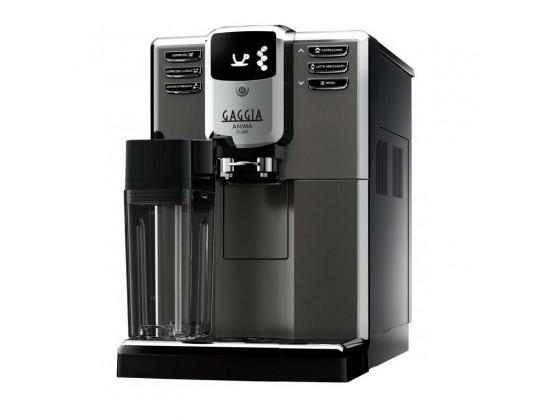 Автоматическая кофемашина Gaggia Anima Class