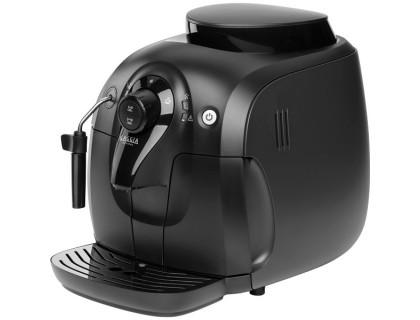Автоматическая кофемашина Gaggia Besana