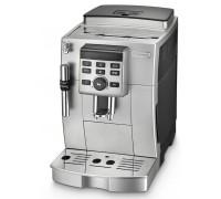 Автоматическая кофемашина Delonghi ECAM 23.120.SB (Silver/Black)