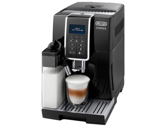 Автоматическая кофемашина Delonghi ECAM 350.55 Dinamica