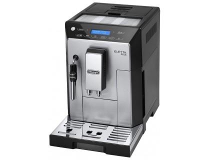 Автоматическая кофемашина Delonghi ECAM 44.620 S Eletta Plus