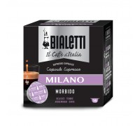 "Капсулы Bialetti ""Milano"" 16 шт."