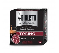 "Капсулы Bialetti ""Torino"" 16 шт."
