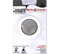 Набор запчастей Bialetti для Mukka Express на 2 порции