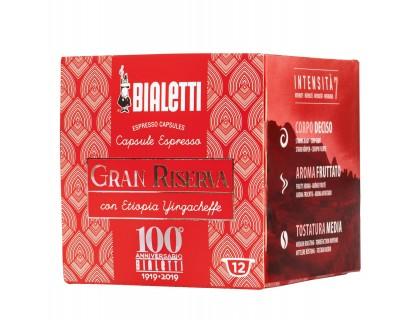 "Капсулы Bialetti ""Gran Riserva"" 12 шт."