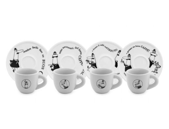 Кофейная пара Bialetti Moka Carousel 4 шт.