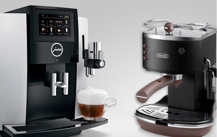 Кофеварка или кофемашина для дома что лучше?